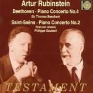 ピアノ協奏曲集.4 / 2 Rubinstein、Beecham / ロイヤル・フィル、Gaubert / Paris Conservatory.