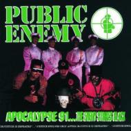 Apocalypse 91 The Enemy Strikes Black