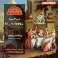 [モーツァルトと同時代の作曲家たち Vol.12] ギロヴェツ:交響曲集 バーメルト/ロンドン・モーツァルト・プレイヤーズ