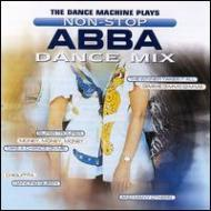 Non Stop Abba Dance Mix