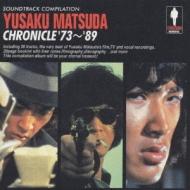 Y Matsuda Chronicle 73-89