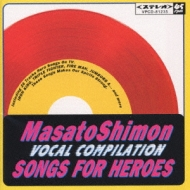 Masato Shimon Vocal Compilation Songs For Heroes�Ԕ�