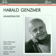 Chamber Works: Widmann(Cl)adorjan(Vc)triendl(P)