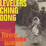 Levelers Ching-Dong