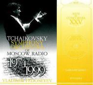 Rusalka: Fedoseyev / Moscow Rso A.vedernikov Mikhailova