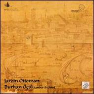 Jardin Ottoman / Burhan Ocal