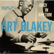 Orgy In Rhythm 2
