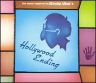Music Inspired By Hollywood Ending
