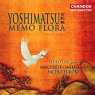ピアノ協奏曲『メモ・フローラ』、他 田部京子(p)藤岡幸夫&マンチェスター・カメラータ