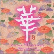 華asian Blossoms
