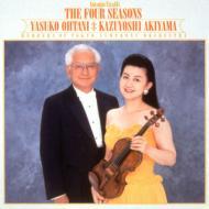 Four Seasons: 大谷康子
