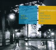 And His French New Sound Vol.1