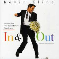 In And Out -Soundtrack