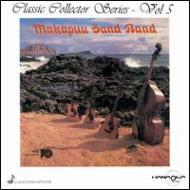 Makapuu Sand Band