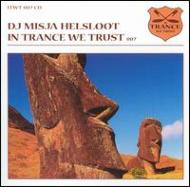 In Trance We Trust Vol.7