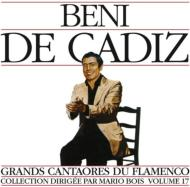 Grands Cantaores Du Flamenco 17