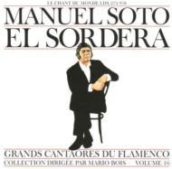 Grands Cantaores Du Flamenco 16
