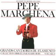 Grandes Figures Du Flamenco 10