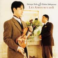Violin Sonata: 矢部達哉(Vn)横山幸雄(P)+ravel: Sonata, Debussy, Faure