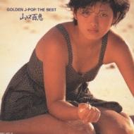 Golden J Pop The Best