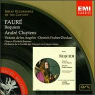 レクィエム クリュイタンス&パリ音楽院管弦楽団、エリザベト・ブラスール合唱団