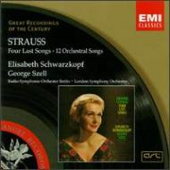 4つの最後の歌、ほか シュワルツコップ(S)、セル&ベルリン放送響、ロンドン響、