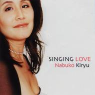 "Featured recording ""Singing Love"""