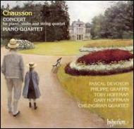 ショーソン:協奏曲Op.12(p,vn,弦楽四重奏のための)、ピアノ四重奏曲 チリンギリアン四重奏団
