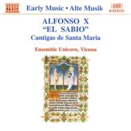 Cantigas De Santa Maria: Unicorn Ensemble