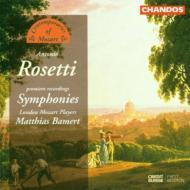 アントニオ・ロゼッティ:交響曲集 マティアス・バーメルト(指揮)/ロンドン・モーツァルト・プレイヤーズ