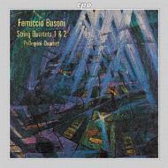 弦楽四重奏曲Op.19,26 ペレグリーニ弦楽四重奏団
