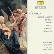 Ave Maria: V / A