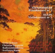 Piano Concerto.2 / Violin Concerto.3: Svetlanov, Kamu