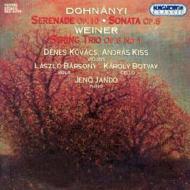 ドナホーニ:弦楽三重奏によるセレナード、他 D.コヴァーチ、キシュ(vn)、他