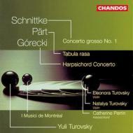 グレツキ:ハープシコード協奏曲 アルヴォ・ペルト:タブラ・ラサほか トゥロフスキー/イ・ムジチ・ドゥ・モントリオール
