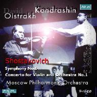 交響曲第6番、ヴァイオリン協奏曲第1番 コンドラシン&モスクワ・フィル、オイストラフ(vn)(1967)