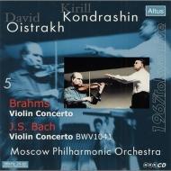 ブラームス:ヴァイオリン協奏曲、バッハ:ヴァイオリン協奏曲第1番 オイストラフ、コンドラシン&モスクワ・フィル(1967)
