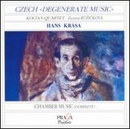 String Quartet, Chamber Works: Kocian Q Czech Soloists Ruzickova(Cemb)