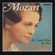 モーツァルト:ピアノ器楽作品全...