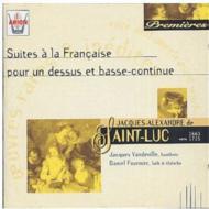 Suite.1、9、13、Etc Vandeville(Oboe)、D.フルニエ(Lute)