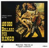 100000 Dollari Per Ringo
