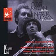 Violin Concertos: Kagan