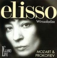 Piano Works: Virsaladze