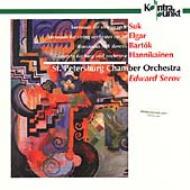Serenade For Strings: Serov / St.petersburg.co