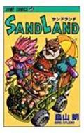 Sand Land ジャンプコミックス