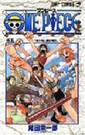 One Piece Vol.5 -JUMP COMICS