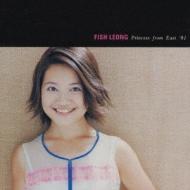 フィッシュ・リョン〜プリンセス・フロム・イースト`01