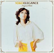 Yoko Elegance���悤���̉ؗ�Ȃ鐢�E