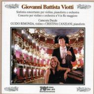 Concerto Fro Violin & Piano, Violin Concerto.4