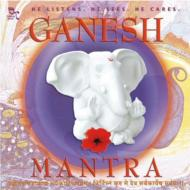 Ganish Mantra